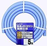 タカギ(takagi) 耐寒ソフトブルー 5m PH22015FJ005TM【2年間の安心保証】