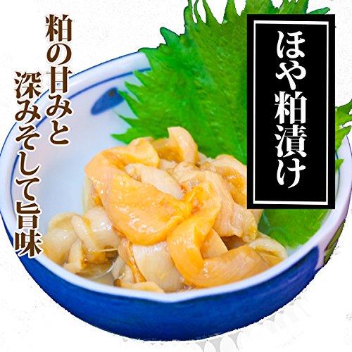 有限会社山証 珍味ほや粕漬け(冷凍)