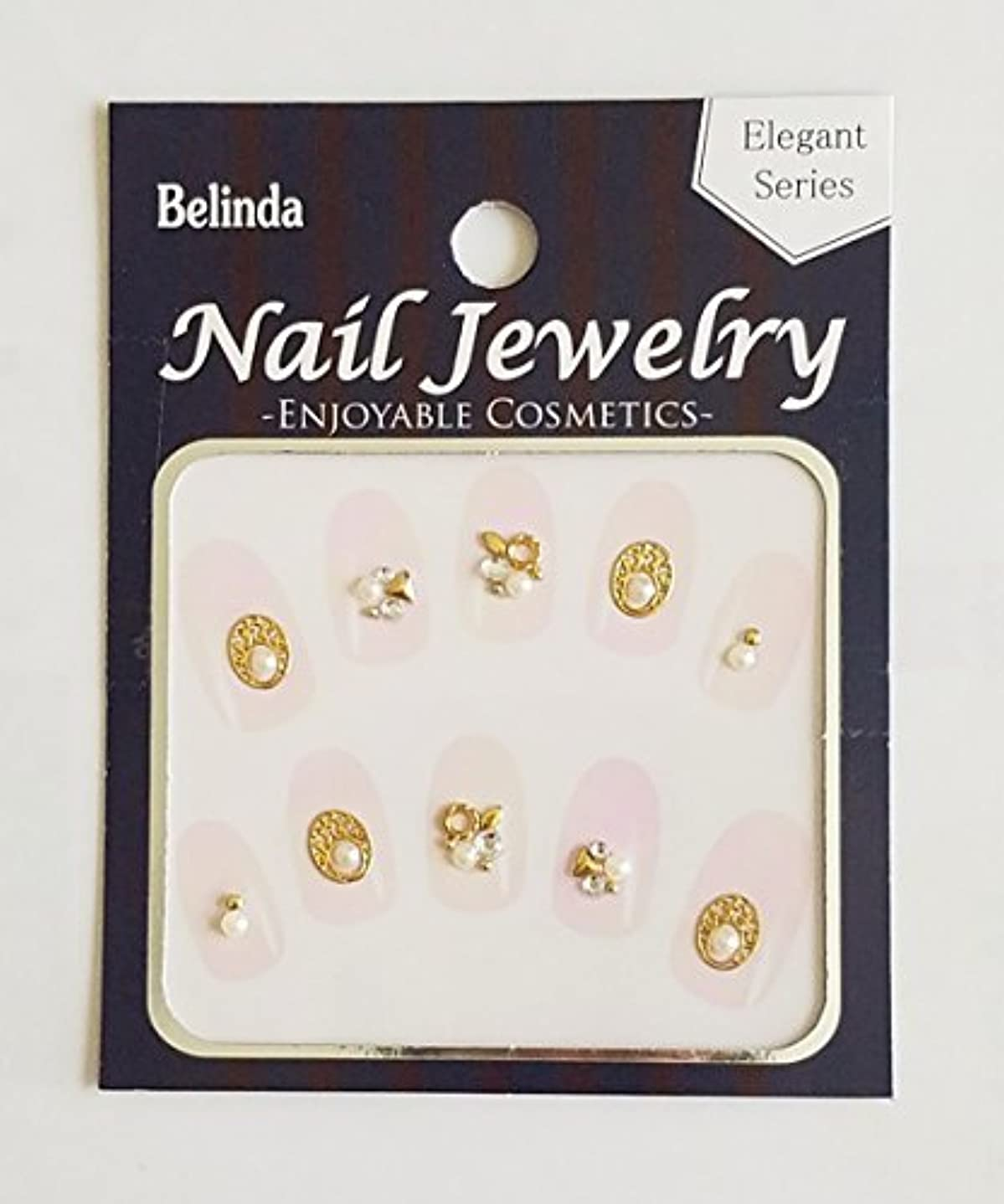 凶暴な隣人突っ込むBelinda Nail Jewels No.419