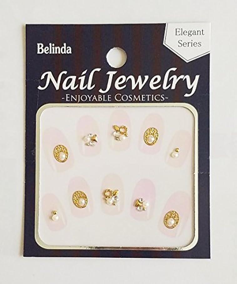 贅沢クロス会計士Belinda Nail Jewels No.419