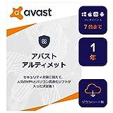 アバストアルティメット(最新)   7台1年   Win/Mac/iOS/Android対応 オンラインコード版