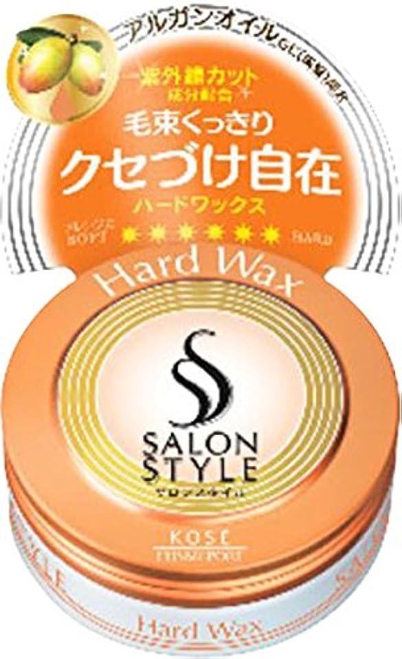 冊子継承治安判事KOSE コーセー SALON STYLE(サロンスタイル) ヘアワックスC ハード ミニ 23g