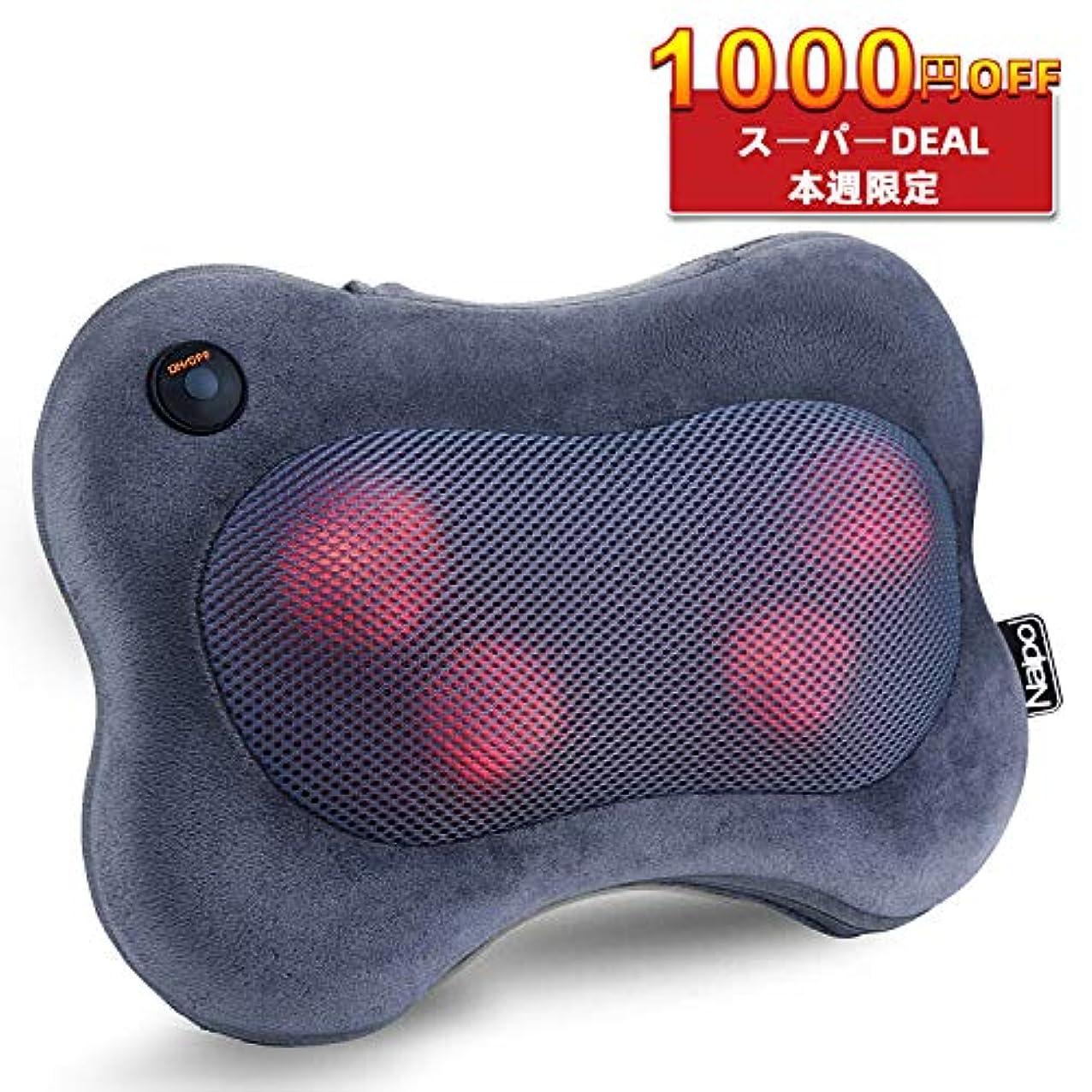 中国農業の過半数Naipo マッサージ機 マッサージ器 首マッサージャー ネック?ショルダーマッサージ 器 ヒーター付き 首?肩?腰?背中?太もも 肩こり ストレス解消 家庭用&職場用&車用 温熱療法