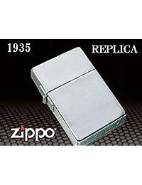ZIPPO完全復刻ジッポー 1935 Replicaレプリカ