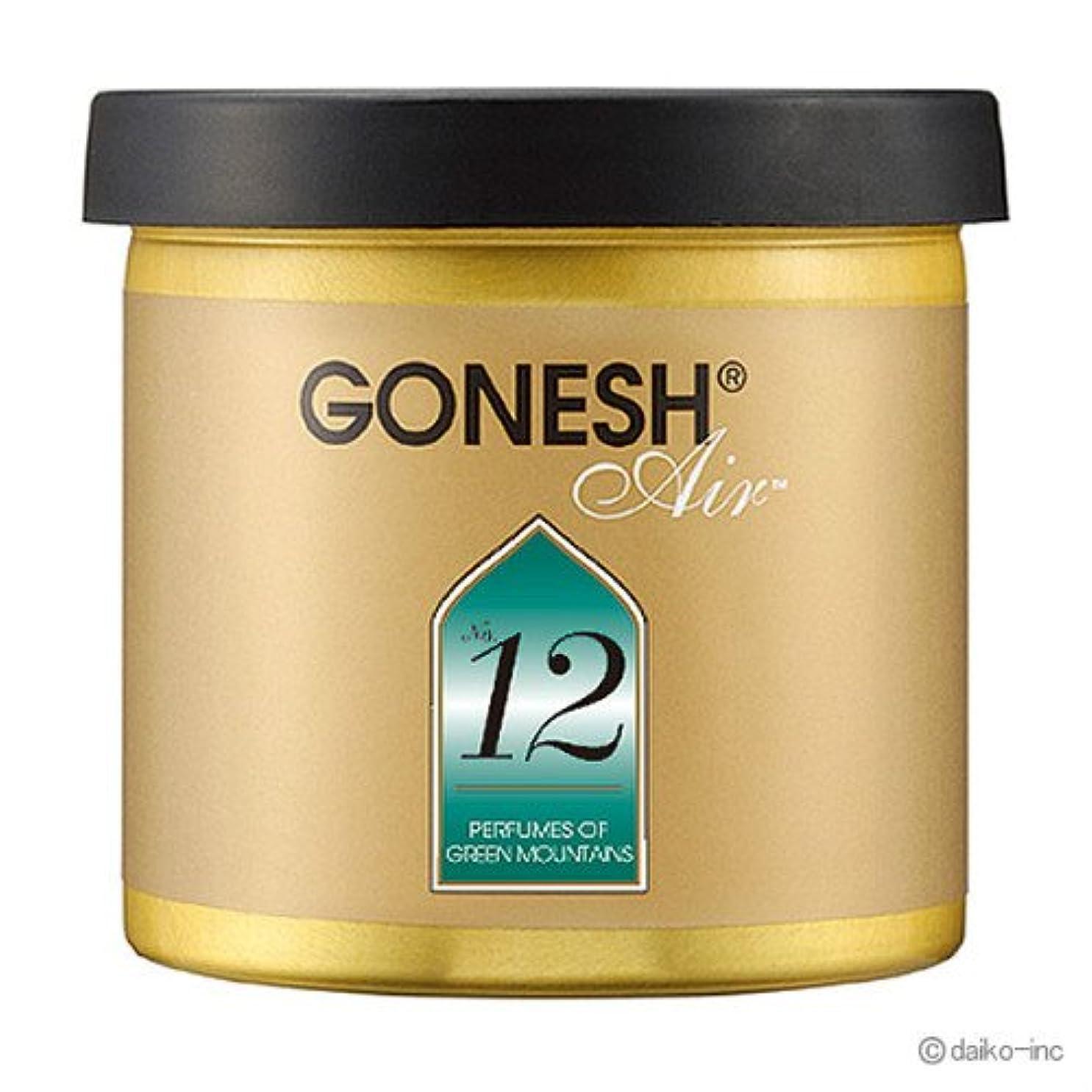 窒息させる約束する摂氏ガーネッシュ GONESH クラシック No.12 ゲルエアフレッシュナー