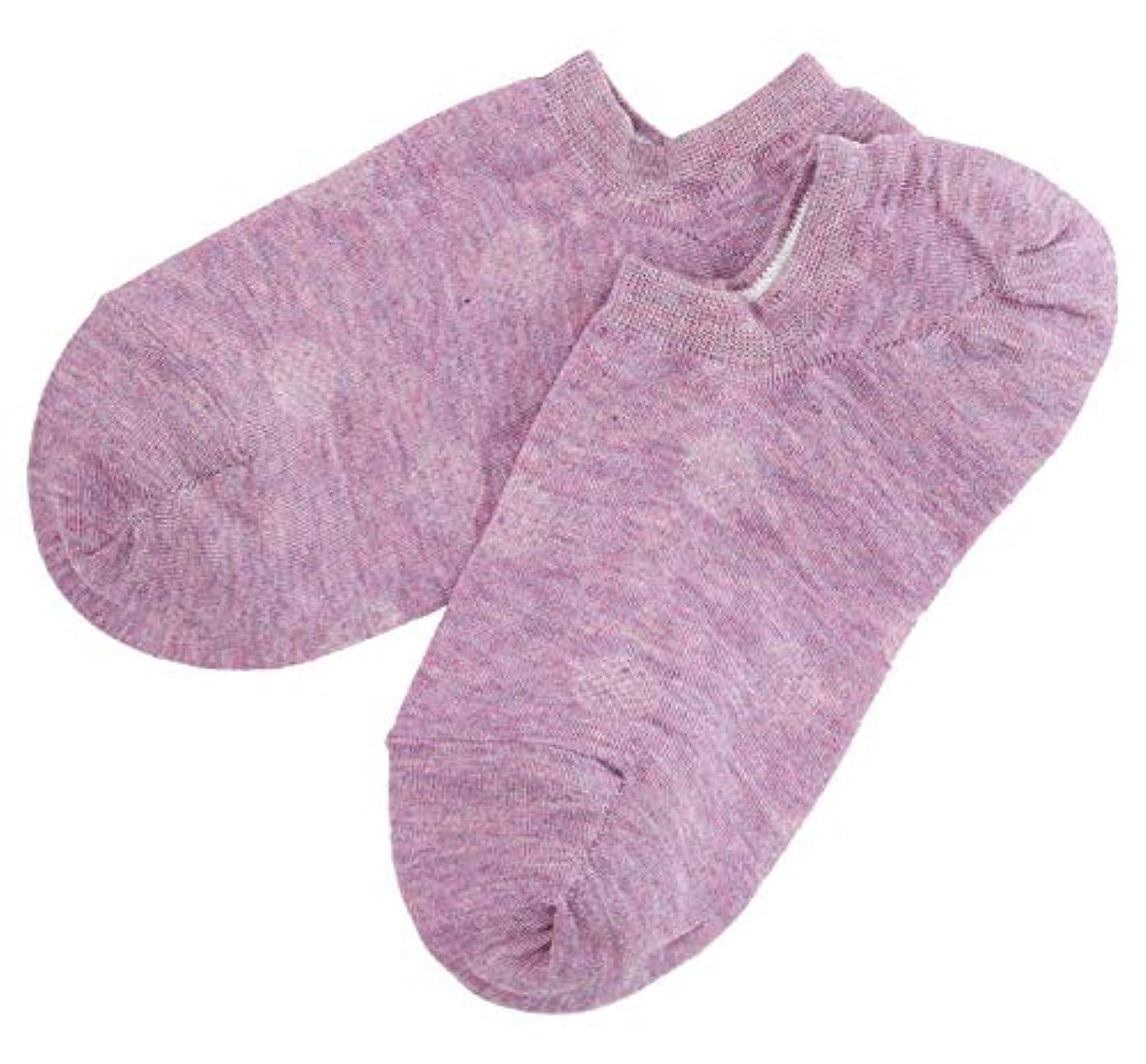 降雨おとこご予約温むすび かかとケア靴下 【足うら美人カバーソックスタイプ 女性用 22~24cm パープル】 ひび割れ ケア 夏用