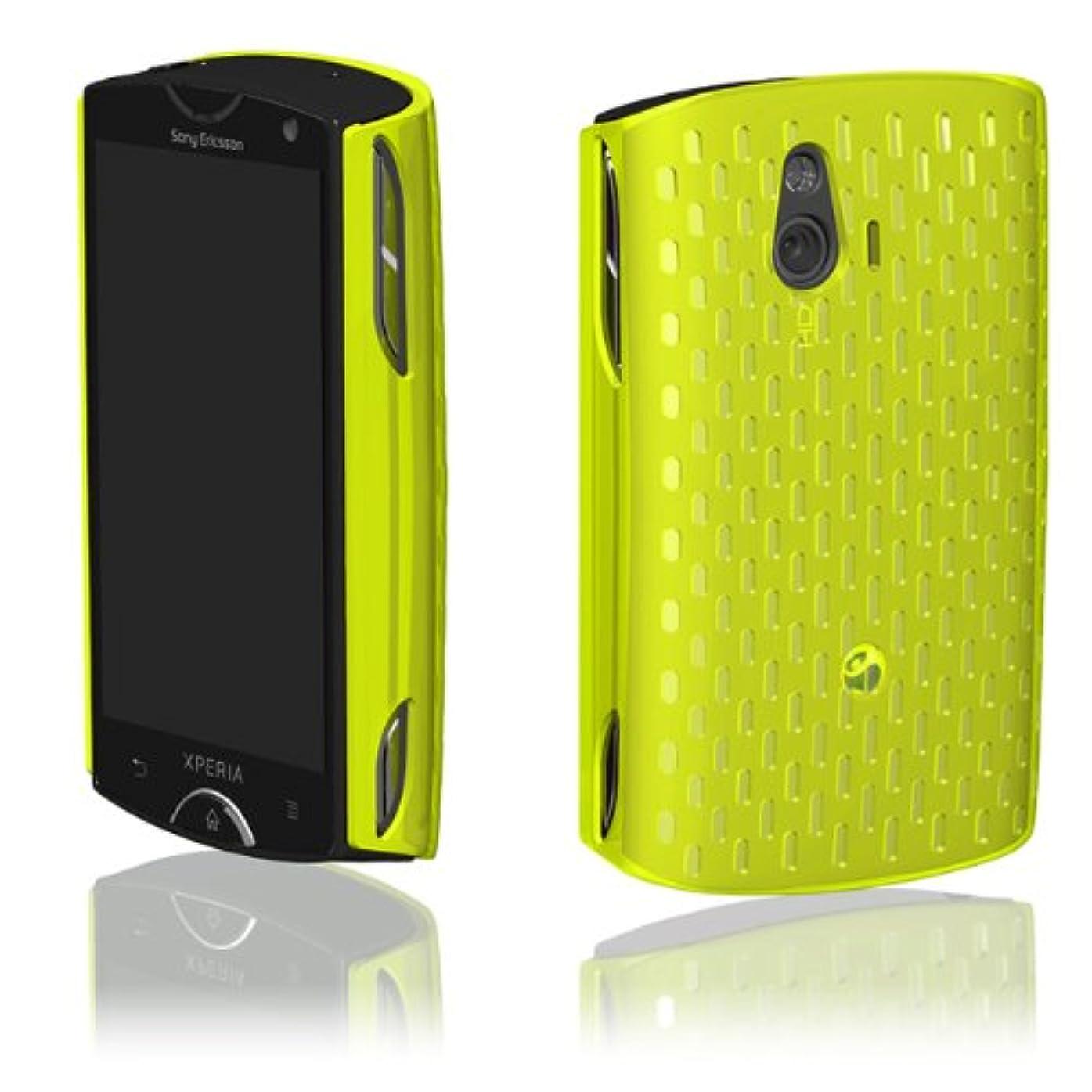 加害者いたずらな君主MSY GRAPHT Sony Ericsson mini用ケース Polyvalent Series ウェブケース アイスバージョン for Sony Ericsson mini グリーン EPA05-002GR