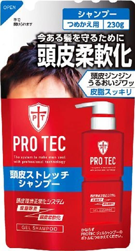 受取人歯車やろうPRO TEC(プロテク) 頭皮ストレッチ シャンプー つめかえ 230g×5個パック (医薬部外品)