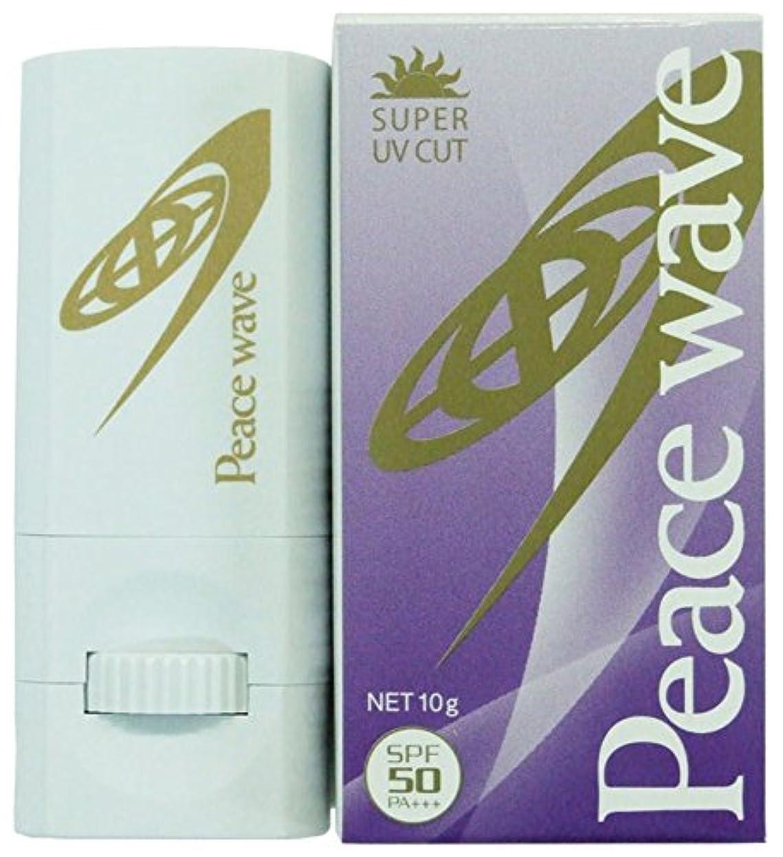 モールス信号バンガロー測定可能PEACE WAVE 日焼け止め UVフェイススティック SPF50 PA+++ ホワイト 10g 580250