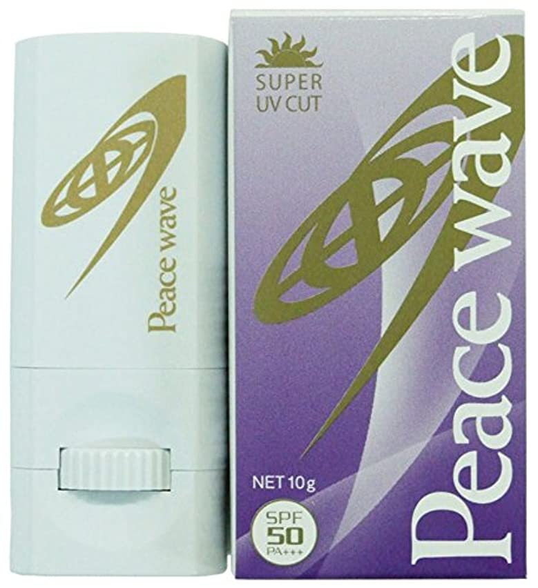藤色瞑想失速PEACE WAVE 日焼け止め UVフェイススティック SPF50 PA+++ ホワイト 10g 580250