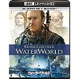 ウォーターワールド 4K Ultra HD+ブルーレイ [Blu-ray]