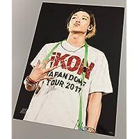 iKON アイコン JAPAN DOME TOUR 2017 フォトセット ランダム BOBBY バビ 3
