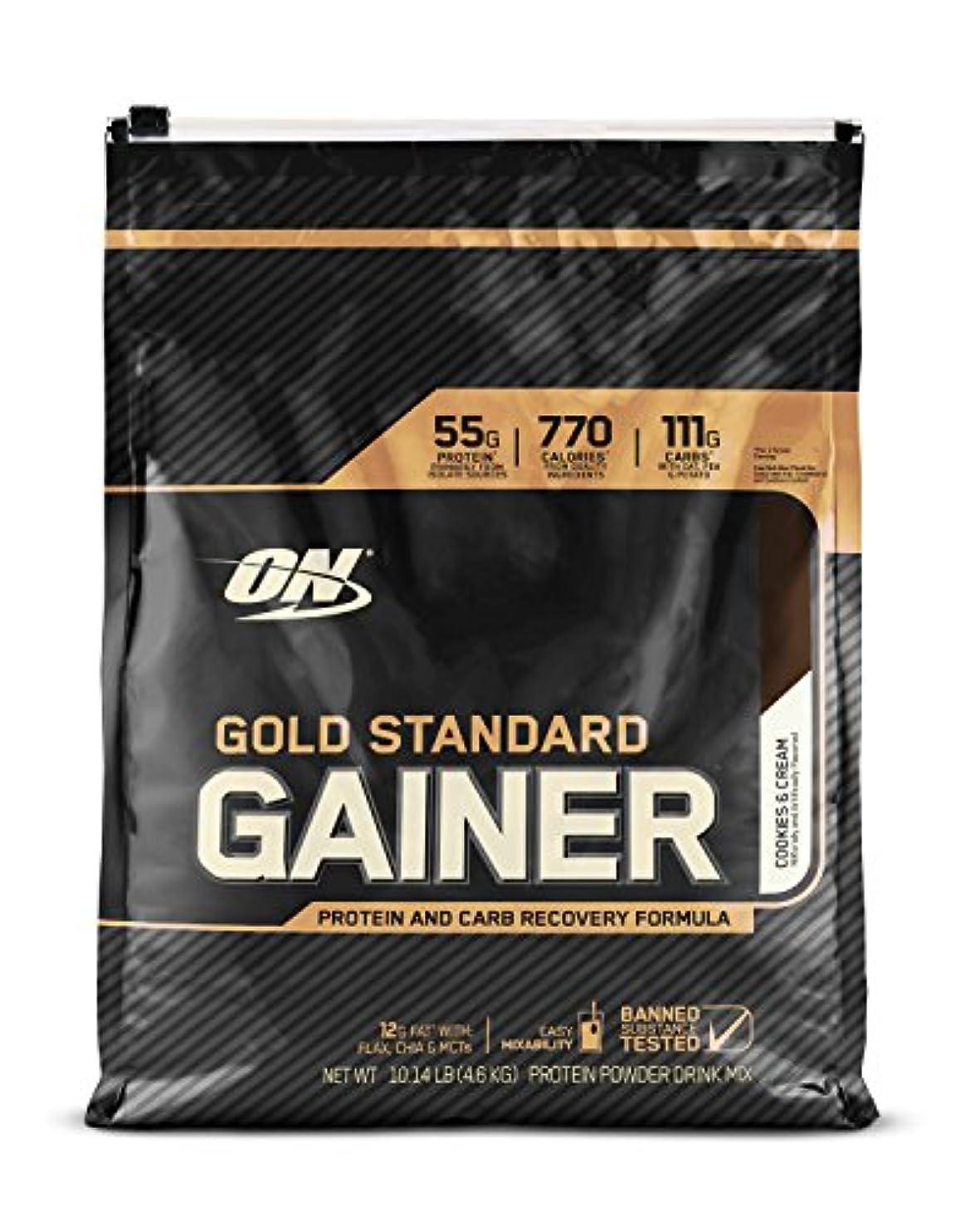 滑りやすい贅沢冬ゴールドスタンダード ゲイナー 10LB クッキークリーム (Gold Standard Gainer 10LB Cookies & Cream) [海外直送品]