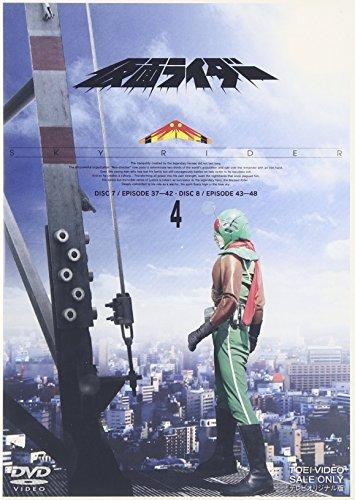 仮面ライダー スカイライダー VOL.4 [DVD]