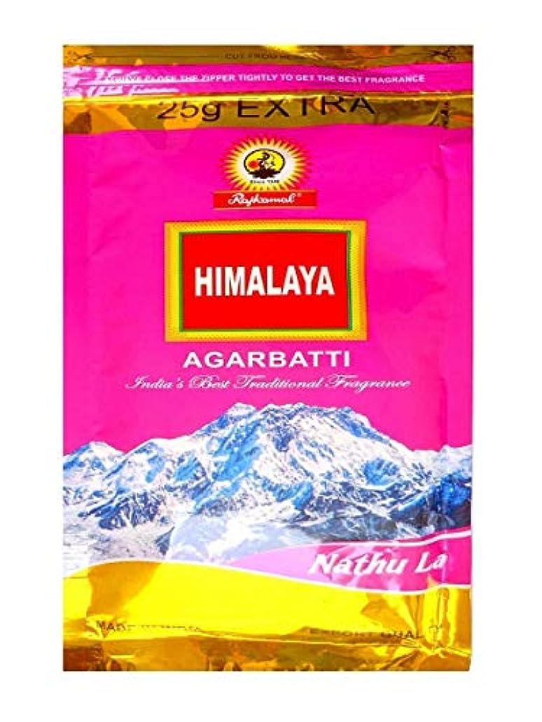鳩インサートガスGift Of Forest Himalaya Nathu La Agarbatti Pack of 450 gm