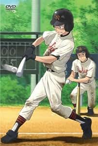 おおきく振りかぶって 5 [DVD]