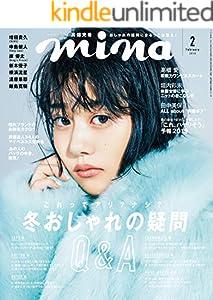 mina(ミーナ) 2019年 02 月号 [雑誌]