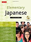 Elementary Japanese Volume One: (CD-ROM Included) (Tuttle Language Library)