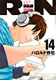 RiN(14)<完> (KCデラックス 月刊少年マガジン)
