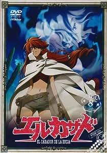 エル・カザド VOL.8 [DVD]