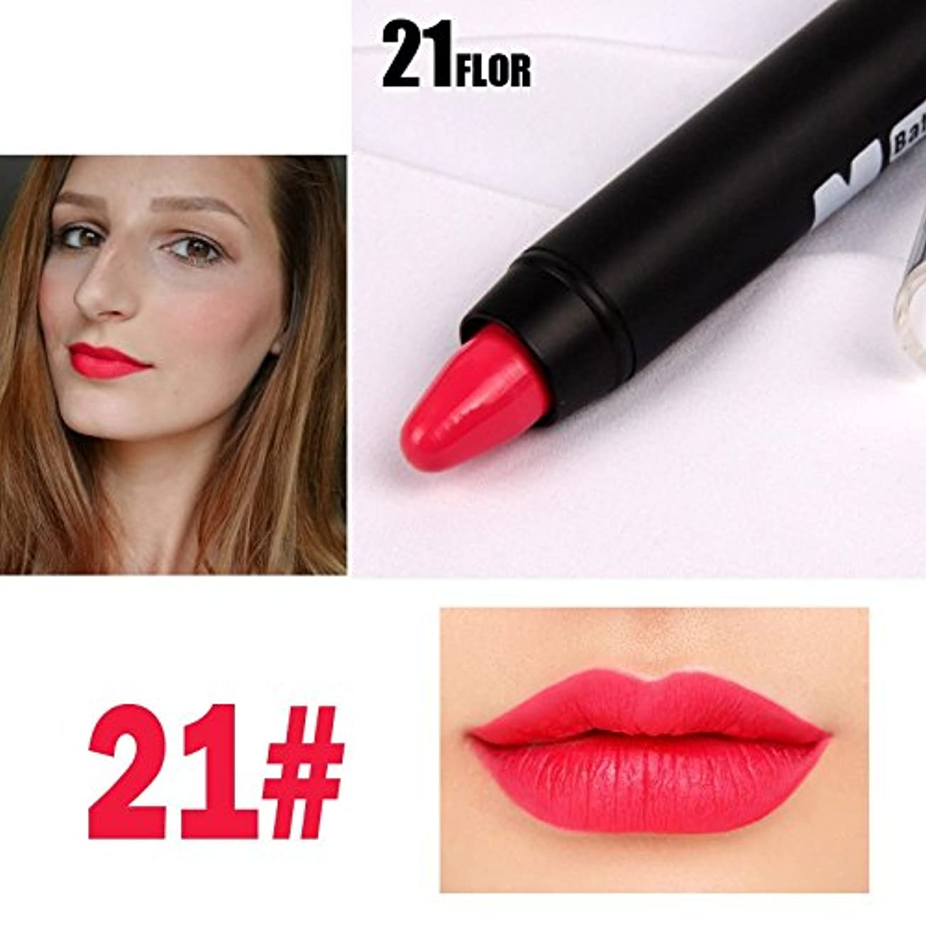 強度エーカー憲法MISS ROSE Professional Women Waterproof Lipstick Lips Cream Beauty Lote Batom Matte Lipstick Nude Pencils Makeup