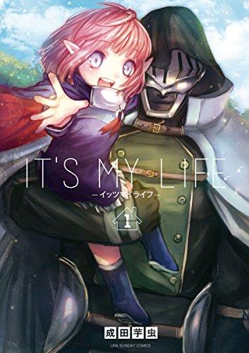 IT'S MY LIFE(1) (裏少年サンデーコミックス)