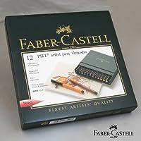 ファーバーカステル Faber-Castell ピットアーティストペン12色 FC167146
