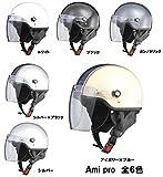 【ホンダ純正】 開閉式ライトスモークシールド装備 ハーフヘルメット 全6色 フリーサイズ57-60未満 サイズ調整スポンジ付き  【ビジネスからタウンユーズまで】 ブラック