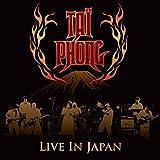 ライヴ・イン・ジャパン 2014 (3CD仕様)