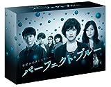 宮部みゆきミステリー パーフェクト・ブルー DVD-BOX[DVD]