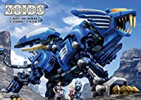 ZOIDS 〜ART OF HMM 2006-2020〜