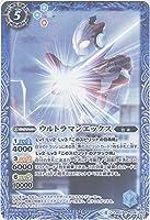 【シングルカード】ウルトラマンエックス (CB01-039) - バトルスピリッツ [CB01]コラボブースター ウルトラヒーロー大集結 (R)