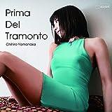 プリマ・デル・トラモント(初回限定盤)(DVD付)(UHQ-CD仕様)