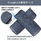 プルームテックケース PloomTech専用ケース ロングタイプ スリム マウスピース 3本収納 大容量 超軽量 手帳型 レイアウト仕様 高級レザー手作り Ailunsen (ブルー)