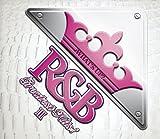 ワッツ・アップ? -R&B グレイテスト・ヒッツ- III