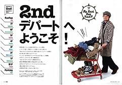 2nd(セカンド) 2011年11月号