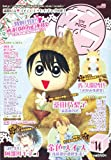 ウンポコ vol.14 (ディアプラスコミックス)
