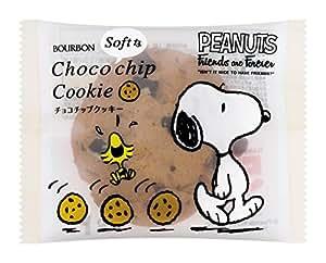 ブルボン チョコチップクッキー(スヌーピー) 1枚×8袋