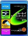 TDK ブルーレイ用 乾式 クリーナーキット(レンズクリーナー ディスククリーナー) BD-LC2J