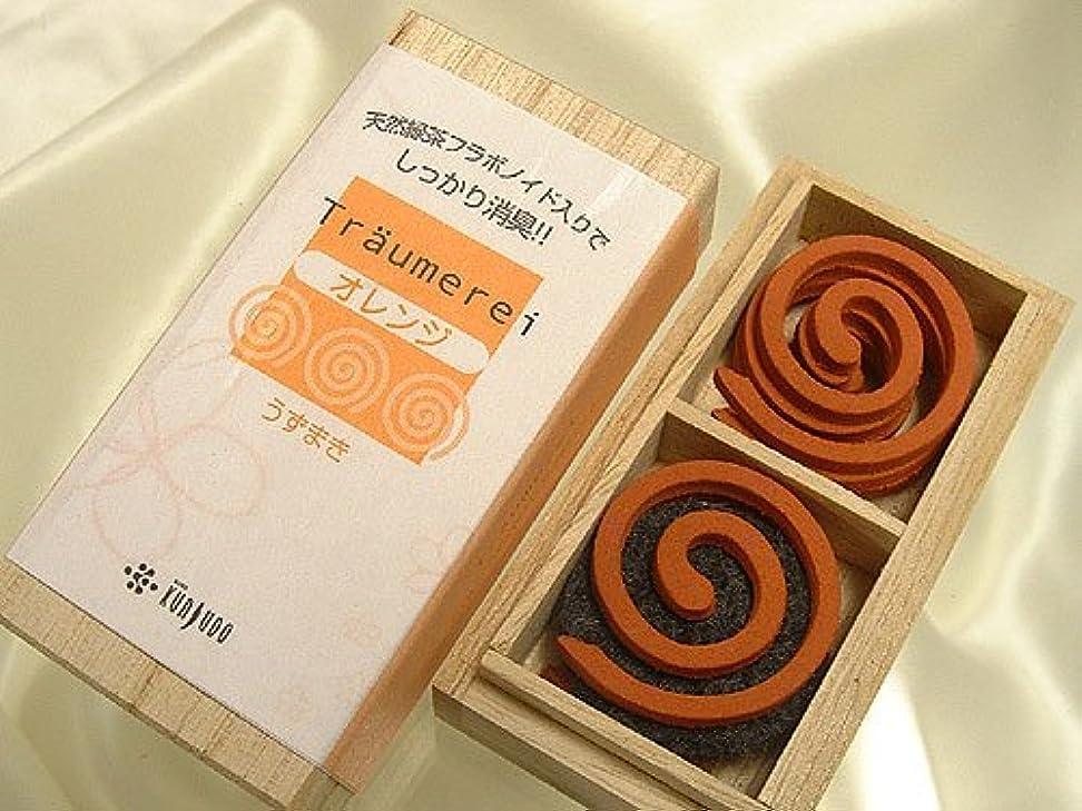 ハーネス設計図活気づく【薫寿堂のお香】トロイメライ オレンジ コイル