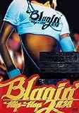 Blazin'Hip Hop,R&B