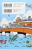 クルマじゃなくてボートを買おう!―サラリーマンでも持てる、海の別荘 画像