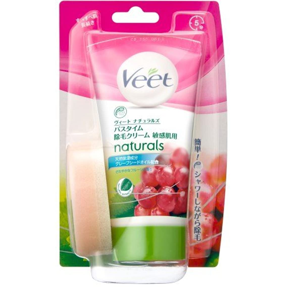 反対にラジカル白いヴィート バスタイムセン用 除毛クリーム 敏感肌用 150g (Veet Naturals In Shower Hair Removal Cream  Sensitive 150g)
