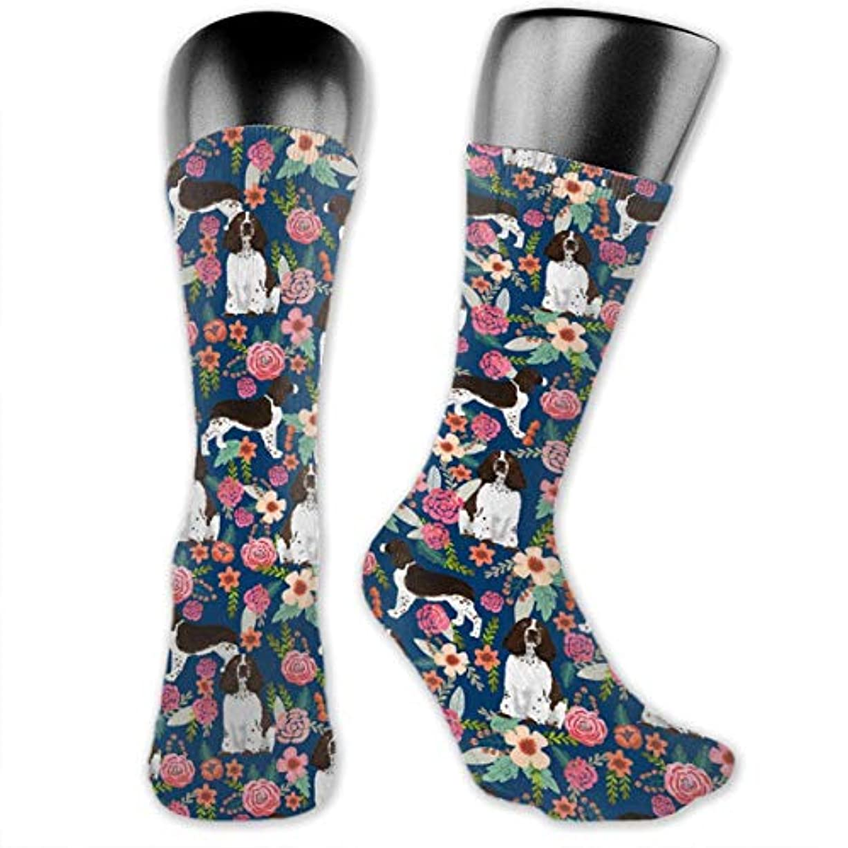 慈善覚醒整然としたMKLOS 通気性 圧縮ソックス Breathable Extra Long Cotton Thigh High Dog Bones Red Socks Over Exotic Psychedelic Print Compression...