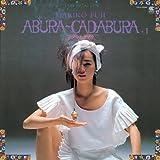 アブラカダブラ+1