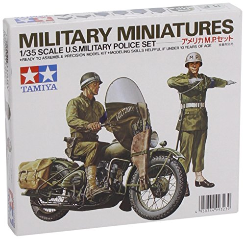 1/35 ミリタリーミニチュアシリーズ アメリカMPセット