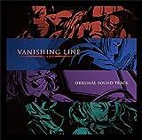 TVアニメ『牙狼<GARO>-VANISHING LINE-』オリジナルサウンドトラック/広川恵一(MONACA) 高田龍一(MONACA)
