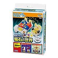 【取り寄せ品】【アーテック】電気が作る磁石の世界 [おもちゃ&ホビー]