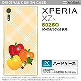 602SO スマホケース Xperia XZs 602SO カバー エクスペリア XZs パプリカ nk-602so-668