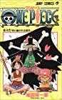 ONE PIECE -ワンピース- 第16巻